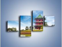 Obraz na płótnie – Chiński ogród w Singapurze – czteroczęściowy AM715W3