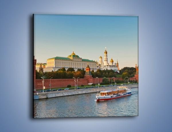 Obraz na płótnie – Kreml w środku lata – jednoczęściowy kwadratowy AM164