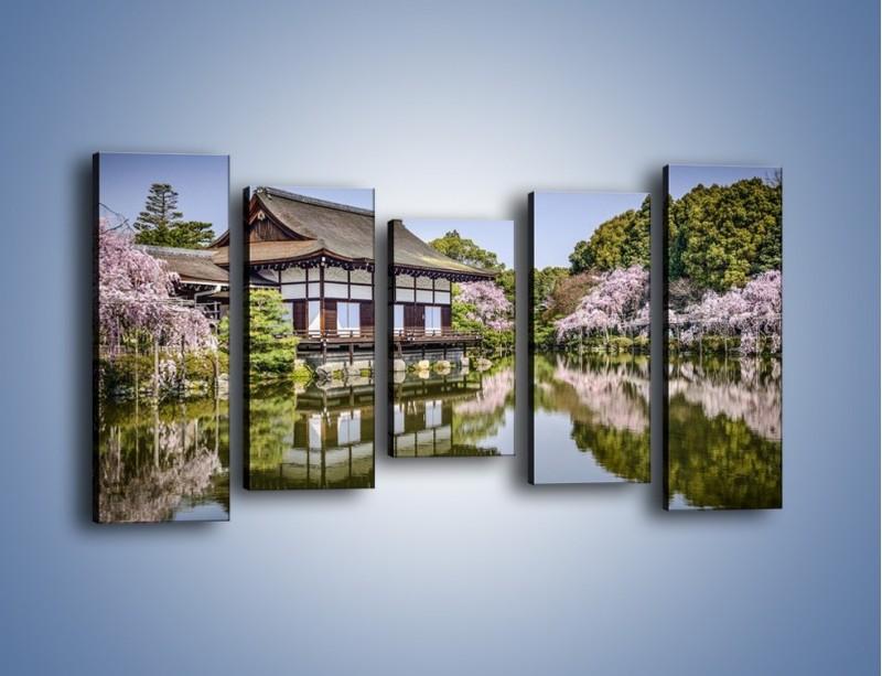 Obraz na płótnie – Świątynia Heian Shrine w Kyoto – pięcioczęściowy AM677W2