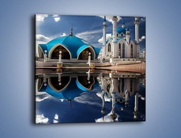Obraz na płótnie – Meczet w odbiciu wody – jednoczęściowy kwadratowy AM230