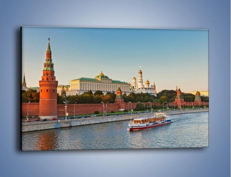 Obraz na płótnie – Kreml w środku lata – jednoczęściowy prostokątny poziomy AM164