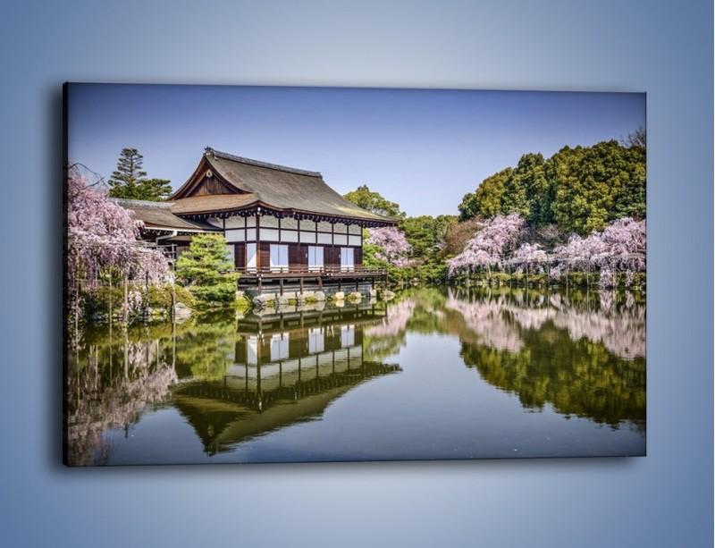 Obraz na płótnie – Świątynia Heian Shrine w Kyoto – jednoczęściowy prostokątny poziomy AM677