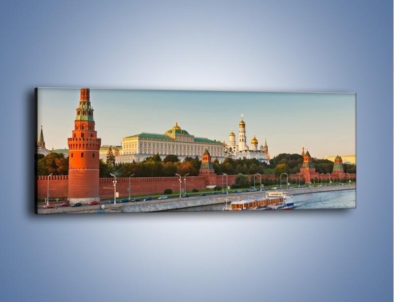 Obraz na płótnie – Kreml w środku lata – jednoczęściowy panoramiczny AM164
