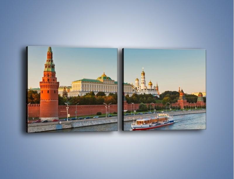 Obraz na płótnie – Kreml w środku lata – dwuczęściowy kwadratowy poziomy AM164
