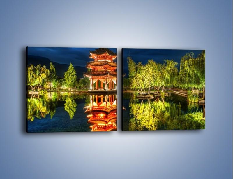 Obraz na płótnie – Urokliwy park w Chinach – dwuczęściowy kwadratowy poziomy AM365
