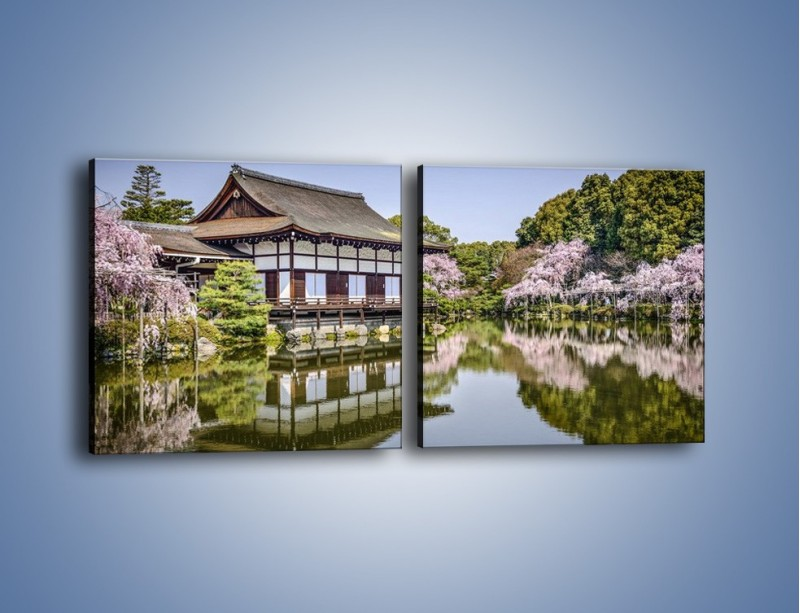 Obraz na płótnie – Świątynia Heian Shrine w Kyoto – dwuczęściowy kwadratowy poziomy AM677