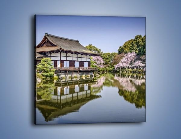 Obraz na płótnie – Świątynia Heian Shrine w Kyoto – jednoczęściowy kwadratowy AM677