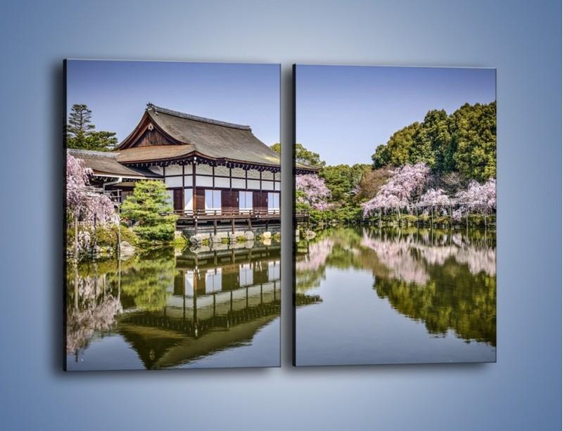 Obraz na płótnie – Świątynia Heian Shrine w Kyoto – dwuczęściowy prostokątny pionowy AM677