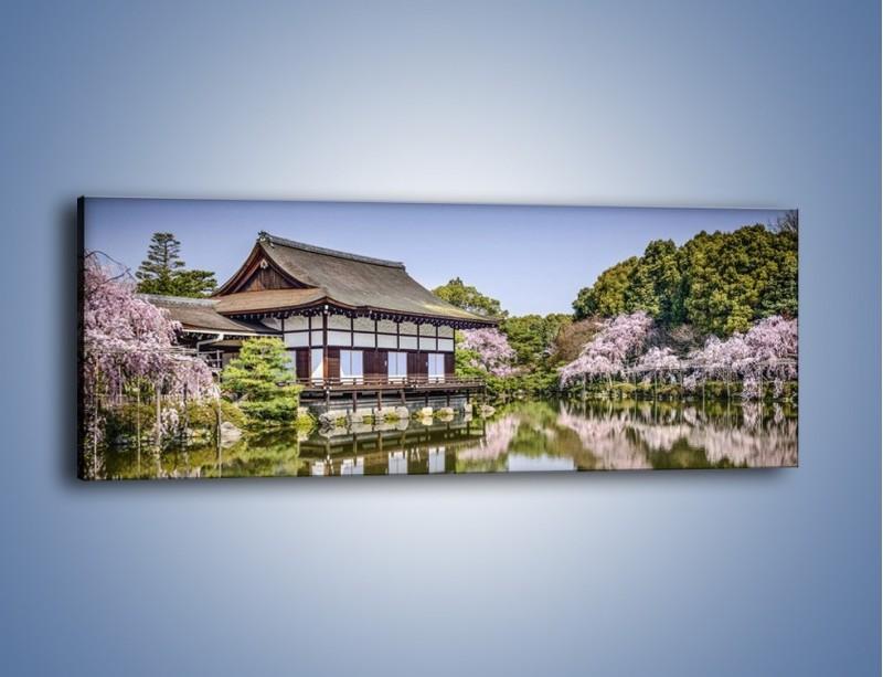 Obraz na płótnie – Świątynia Heian Shrine w Kyoto – jednoczęściowy panoramiczny AM677